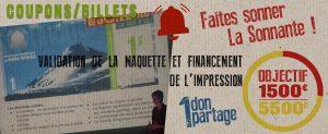 Coupons et financement participatif